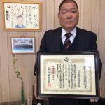 「佐野市産業振興貢献企業賞」の表彰式に行きました